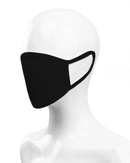Maska Bawełniana Dziecięca Czarna